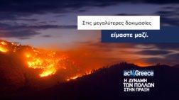 to-act4greece-kai-i-ethniki-trapeza-sto-pleuro-twn-pligentwn-apo-tis-fwties