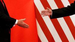 Κίνα: Ανακοίνωσε σχέδια για δασμούς σε 5.000 προϊόντα των ΗΠΑ