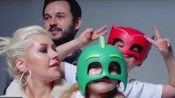 Κάνιε Γουέστ, Μαράια Κάρεϊ & Κριστίνα Αγκιλέρα ποζάρουν με τα παιδιά τους
