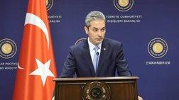Τουρκία: Η Ελλάδα δίνει προστασία σε καταζητούμενους στη χώρα μας
