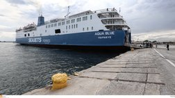 Χωρίς τραυματίες η πρόσκρουση του Aqua Blue στον προβλήτα της Σκιάθου