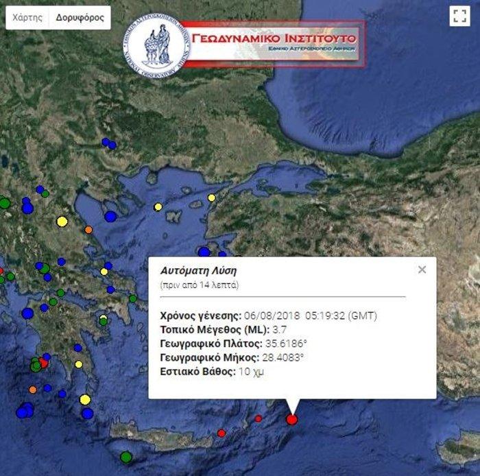 Σεισμός 3,7 Ρίχτερ ανοιχτά της Ρόδου