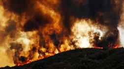 Επτά νεκροί από τις 17 πυρκαγιές που κατακαίνε την Καλιφόρνια