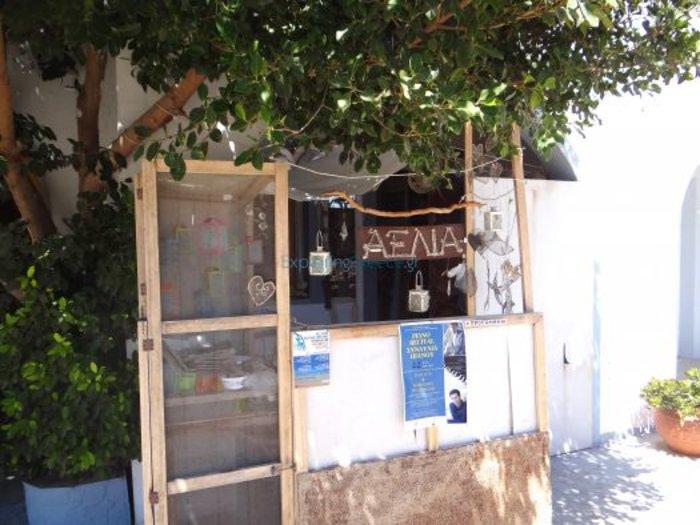 Κρ. Κατσούλης: Το υπέροχο μαγαζί της καλλιτέχνιδος μαμάς του στα Κουφονήσια - εικόνα 2