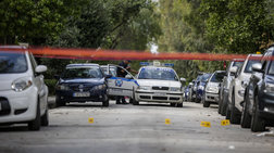 Νέα Σμύρνη: Έκρηξη σε διαμέρισμα - Ένας τραυματίας