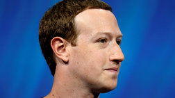 facebook-thelei-na-exei-prosbasi-sta-dedomena-pelatwn-trapezwn