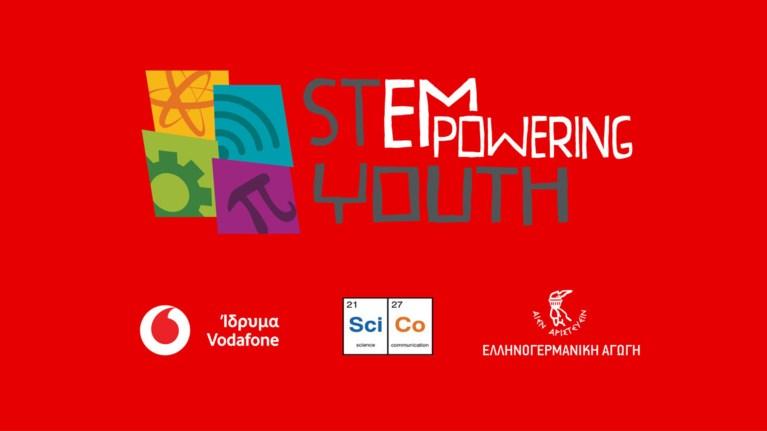 to-idruma-vodafone-stelnei-tous-nikites-tou-stempowering-youth-sto-cern