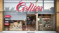 Το νέο Cellier στο Ψυχικό είναι ο ναός του fine drinking