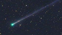 Ο πράσινος κομήτης Χαλκ κάνει την εμφάνισή του κοντά στη γη