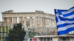 Le Monde: Η Ελλάδα θα πετάξει πλέον με τα δικά της φτερά