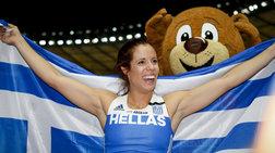Ευρωπαϊκό στίβου: Και οι 3 Ελληνίδες στον τελικό του επί κοντώ