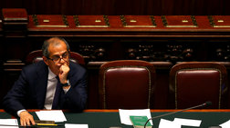 Bloomberg: Ο τουρκικός εφιάλτης μήνυμα στους Ιταλούς ευρωσκεπτικιστές