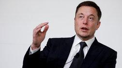 BBC: Ο Έλον Μάσκ θα βγάλει την Tesla εκτός Wall Street