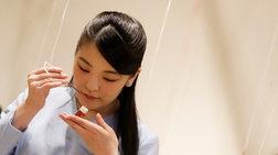 «Σύννεφα» στον γάμο της Γιαπωνέζας πριγκίπισσας Μάκο