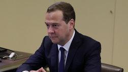 Προειδοποίηση Μεντβέντεφ: Νέες κυρώσεις θα σημάνουν οικονομικό πόλεμο