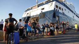 Αυξημένη η κίνηση στα λιμάνια για την έξοδο του Δεκαπενταύγουστου