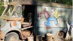 Παλιό εγκαταλελειμμένο βαν των Aerosmith βρέθηκε σε δάσος