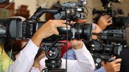 Η οπτικοακουστική βιομηχανία μπαίνει στις Δημόσιες Επενδύσεις