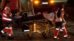 Ισπανία: 266 τραυματίες από κατάρρευση εξέδρας σε φεστιβάλ μουσικής (φωτό)