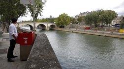 Παρίσι: Διχάζουν την κοινή γνώμη τα νέα, ανοιχτά ουρητήρια