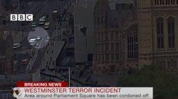 Η στιγμή που το ΙΧ πέφτει στις μπάρες της βρετανικής βουλής