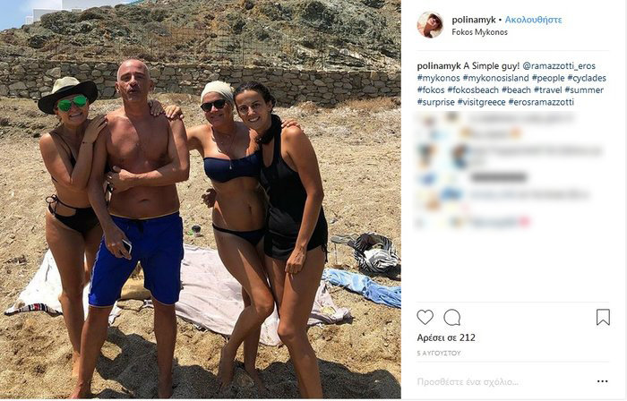 Eros Ramazzotti: Διακοπές στη Μύκονο με την καλλονή σύζυγο & τα παιδιά του