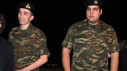 Έφυγαν απ'το νοσοκομείο οι Έλληνες στρατιωτικοί -επιστρέφουν στο σπίτι τους