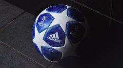 Μπλε με λευκά αστέρια η μπάλα του Champions League
