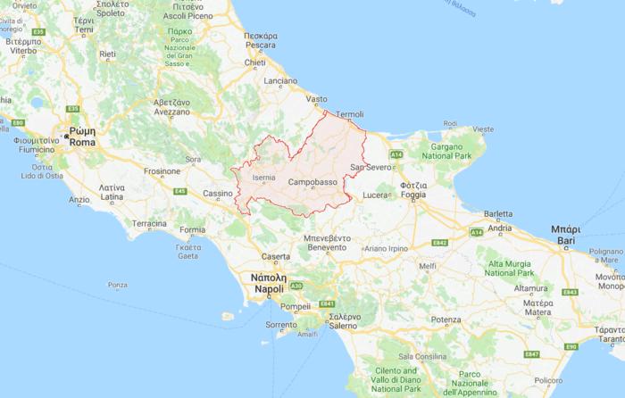 Ιταλία: Σεισμική δόνηση 5,3 Ρίχτερ στην περιοχή Μολίζε