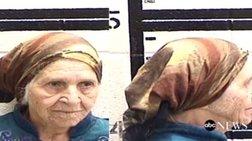 Στις ΗΠΑ αστυνομικός χτύπησε με taser 87χρονη που μάζευε χόρτα