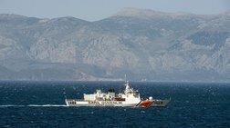 Καταγγελία ψαράδων: Η τουρκική ακτοφυλακή ζητά χαρτιά σε διεθνή ύδατα