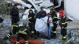 Γένοβα: Eρευνες στην γέφυρα του θανάτου για 20 αγνοούμενους