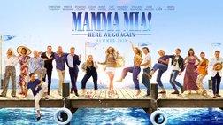 Κονιόρδου: Το Mamma Mia 2 δεν έκανε ποτέ αίτημα γυρισμάτων στην Ελλάδα