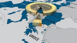 Γερμανός οικονομολόγος: Η Ελλάδα θα ήταν καλύτερα εκτός ευρώ