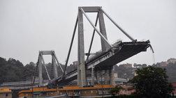 Πέντε οι αγνοούμενοι από την κατάρρευση της γέφυρας στη Γένοβα