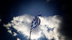 Deutsche Welle: Τι (δεν) έκανε η Ελλάδα;