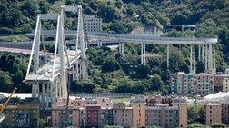 Γένοβα: 40 οι επιβεβαιωμένοι νεκροί από την κατάρρευση της γέφυρας