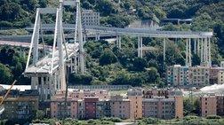Στους 43 ο τελικός απολογισμός των νεκρών στη φονική γέφυρα της Γένοβα