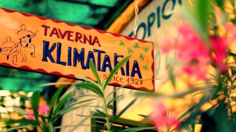mia-athinaiki-taberna-giortazei-me-festibal-ta-90-tis-xronia