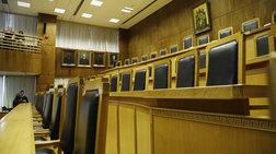 Βολές Ένωσης Δικαστών για τις προαγωγές στον Άρειο Πάγο
