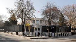 Τουρκία: Δύο συλλήψεις για τους πυροβολισμούς στην αμερικανική πρεσβεία
