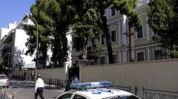 «Ντου» αντιεξουσιαστών στην Ιταλική πρεσβεία