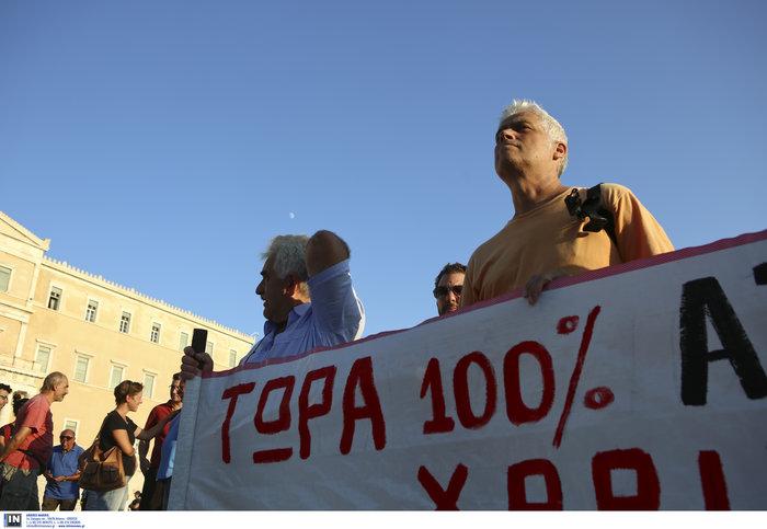 Συγκέντρωση διαμαρτυρίας πυροπλήκτων της Ανατ. Αττικής σε Βουλή - Εικόνες - εικόνα 2