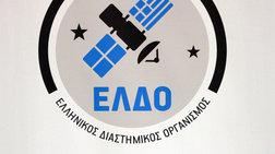 eldo-monimes-theseis-gia-upopsifious-10-eidikotitwn
