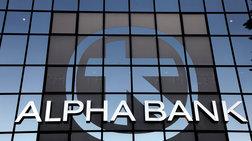 Θα παραμείνουν ανοιχτές οι τράπεζες σε Τήλο, Κάσο και Λειψούς