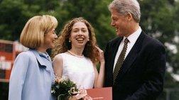 Η κόρη του Κλίντον και της Χίλαρι σκέφτεται να γίνει πρόεδρος των ΗΠΑ!