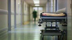 Κοριτσάκι έχασε τη ζωή του από αλλεργικό σοκ μετά από λήψη αντιβιοτικού