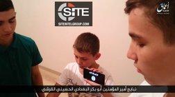 Βίντεο του ΙΚ δείχνει τα 4 αγόρια πίσω από τις επιθέσεις στην Τσετσενία
