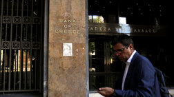 Brookings: Η Ελλάδα είναι παγιδευμένη στο... Hotel California