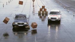 Το ABS έσβησε 40 κεράκια - Βίντεο από την παρουσίαση το 1970